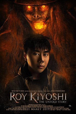36. Roy Kiyoshi: The Untold Story 0.5/5 Thread: twitter.com/djaycoholyc/st…