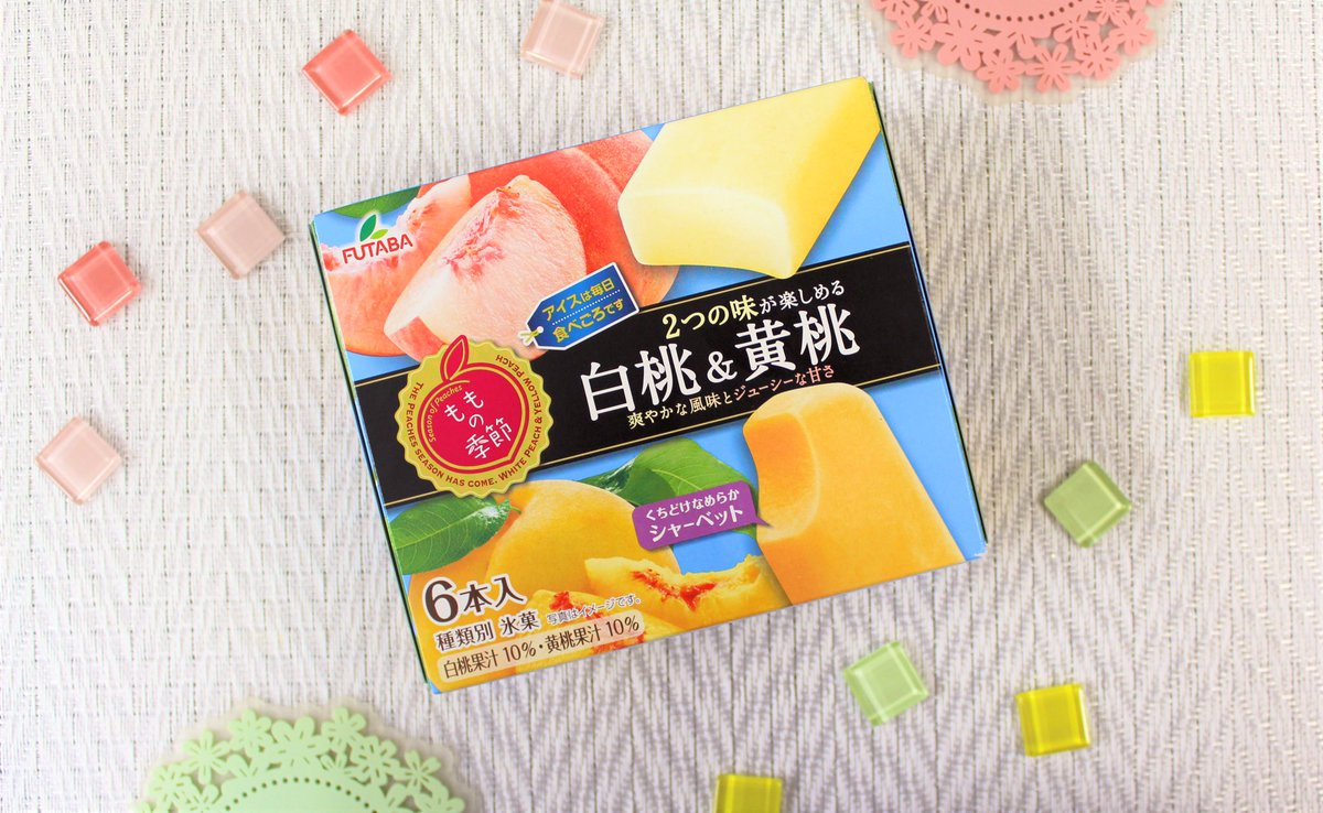 フタバ食品/サクレ's photo on きんようび