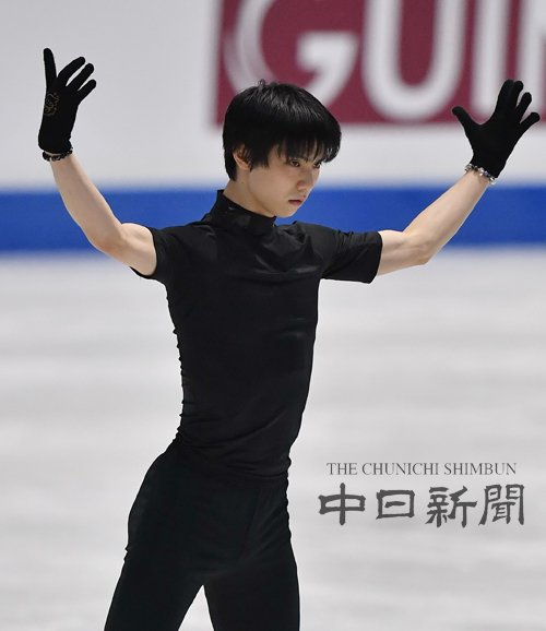 Yuzu&#39;s legacy will never be changed by a mistake or a placement..The most important thing is that he is in good form, physically and mentally..I have full faith in him, like always..I just wish he skates the fs the way he likes it..You can do it Yuzu!! #WeLoveYouYuzu <br>http://pic.twitter.com/0PYbMz1UHG