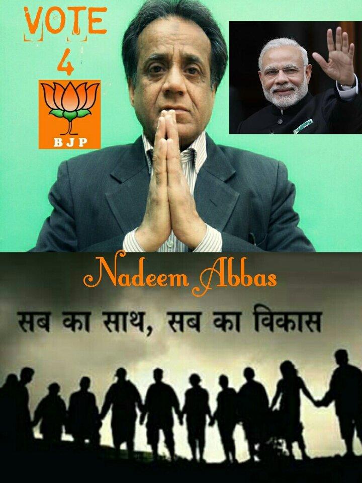 nadeem abbas's photo on Nadeem