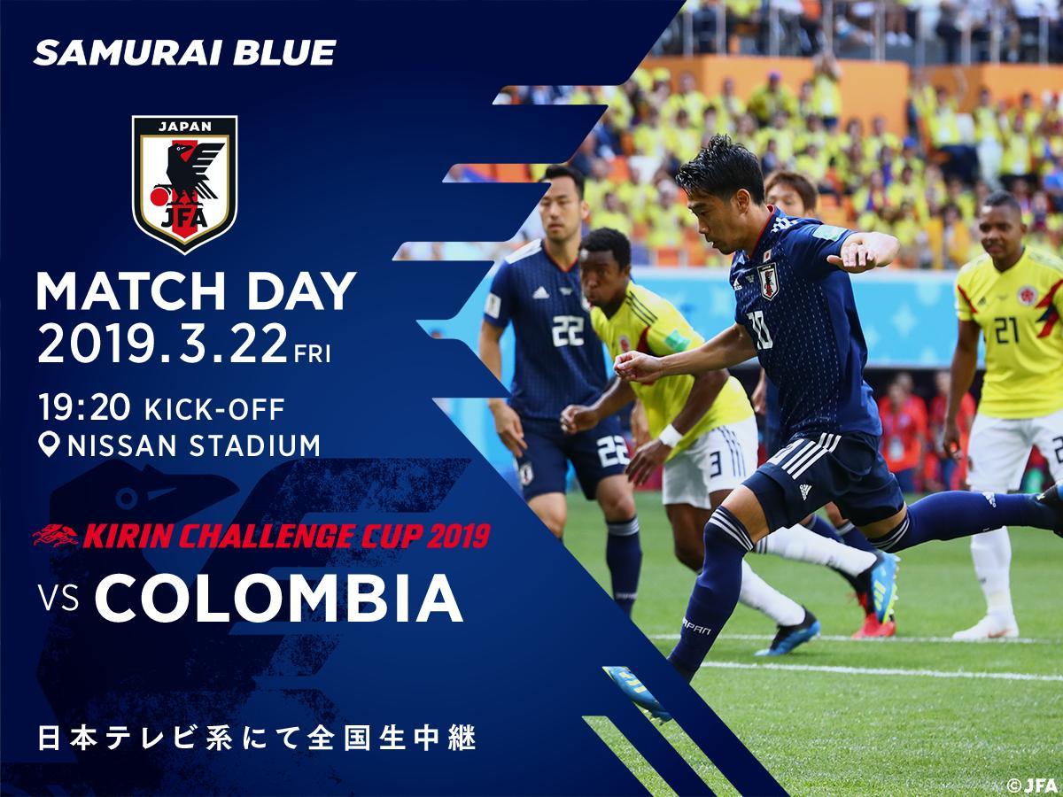 サッカー日本代表's photo on 代表戦
