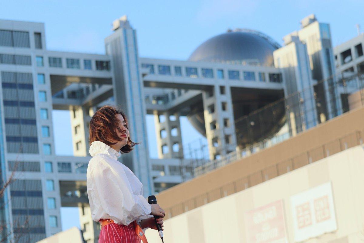 お台場セントラル広場 #杏沙子 さん #50Fes #50Fes2019