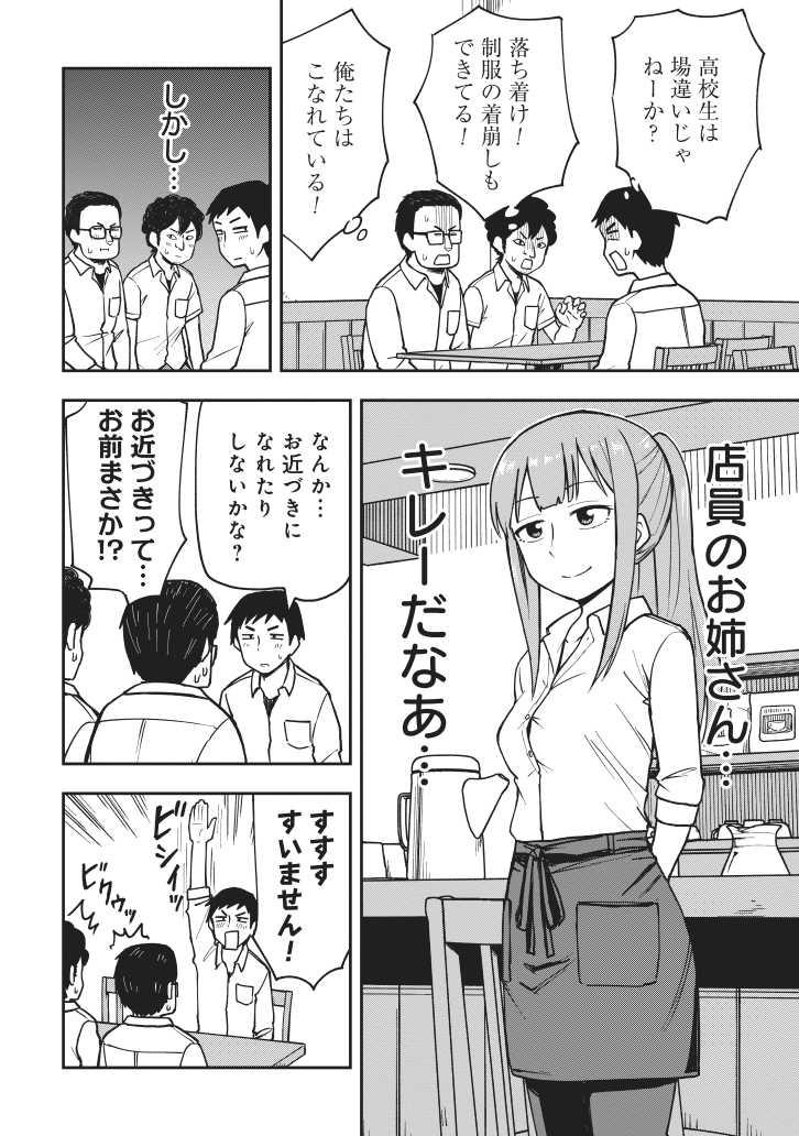 ゆずチリ@姫乃ちゃん発売中さんの投稿画像