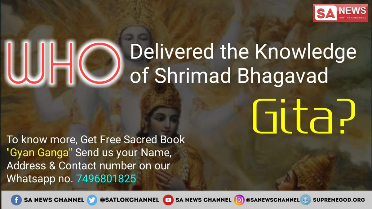 #FridayFeeling #FridayMotivation  The knowledge of Shrimad bhagwat Gita was not narrated by Shri Krishna, rather it was spoken by Brahm - @SaintRampalJiM<br>http://pic.twitter.com/tp4XFiJ9Ll
