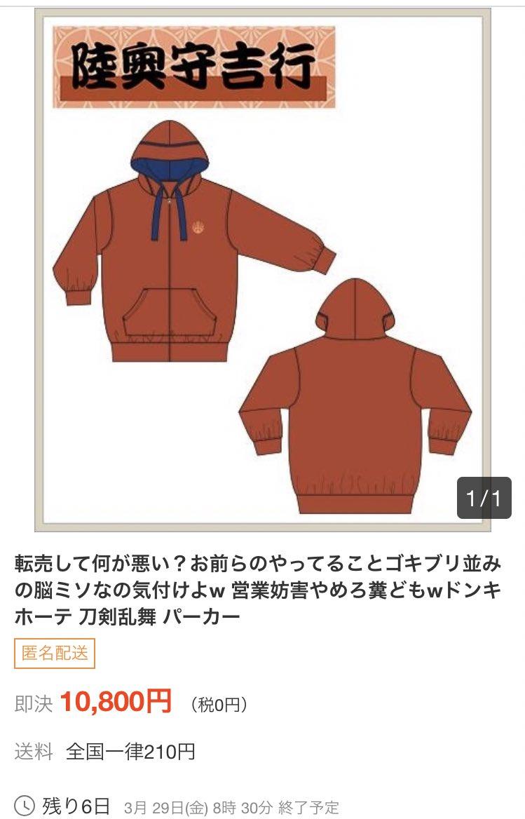 KYO_ナナライ2日目参戦さんの投稿画像
