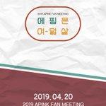 Image for the Tweet beginning: [#에이핑크] Apink 6th PANDA FANMEETING