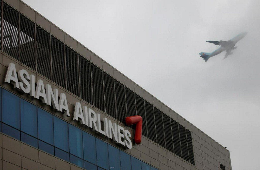 South Korea's Asiana Airlines share trading halted after auditor's qualified opinion https://reut.rs/2JwHYWe