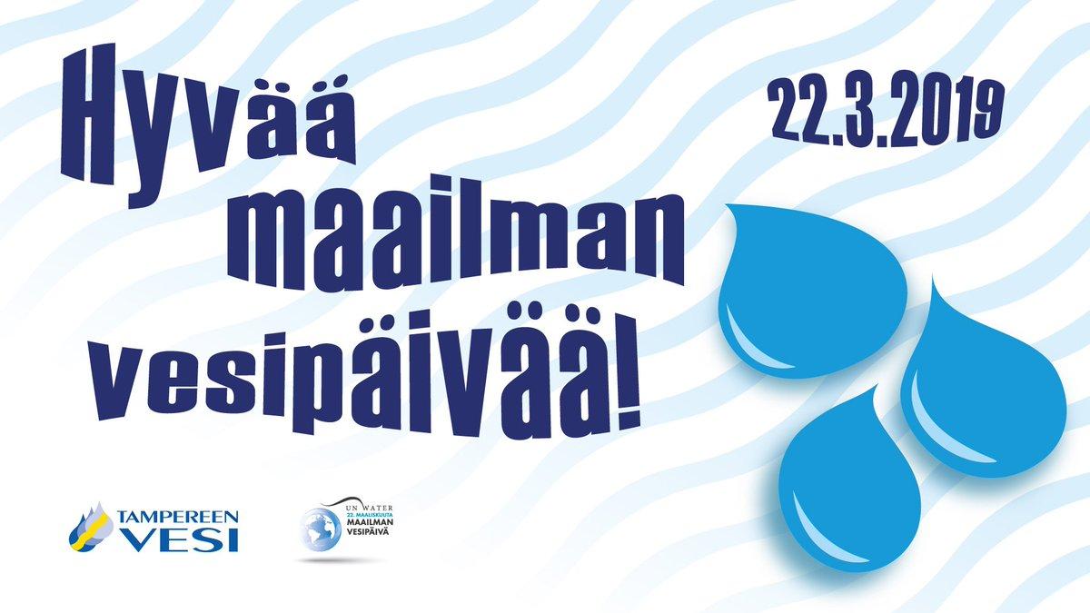 Hyvää Maailman vesipäivää! Muistetaan arvostaa sitä, että meillä on joka päivä saatavilla maailman puhtainta hanavettä. #maailmanvesipäivä #WorldWaterDay #parastahanasta