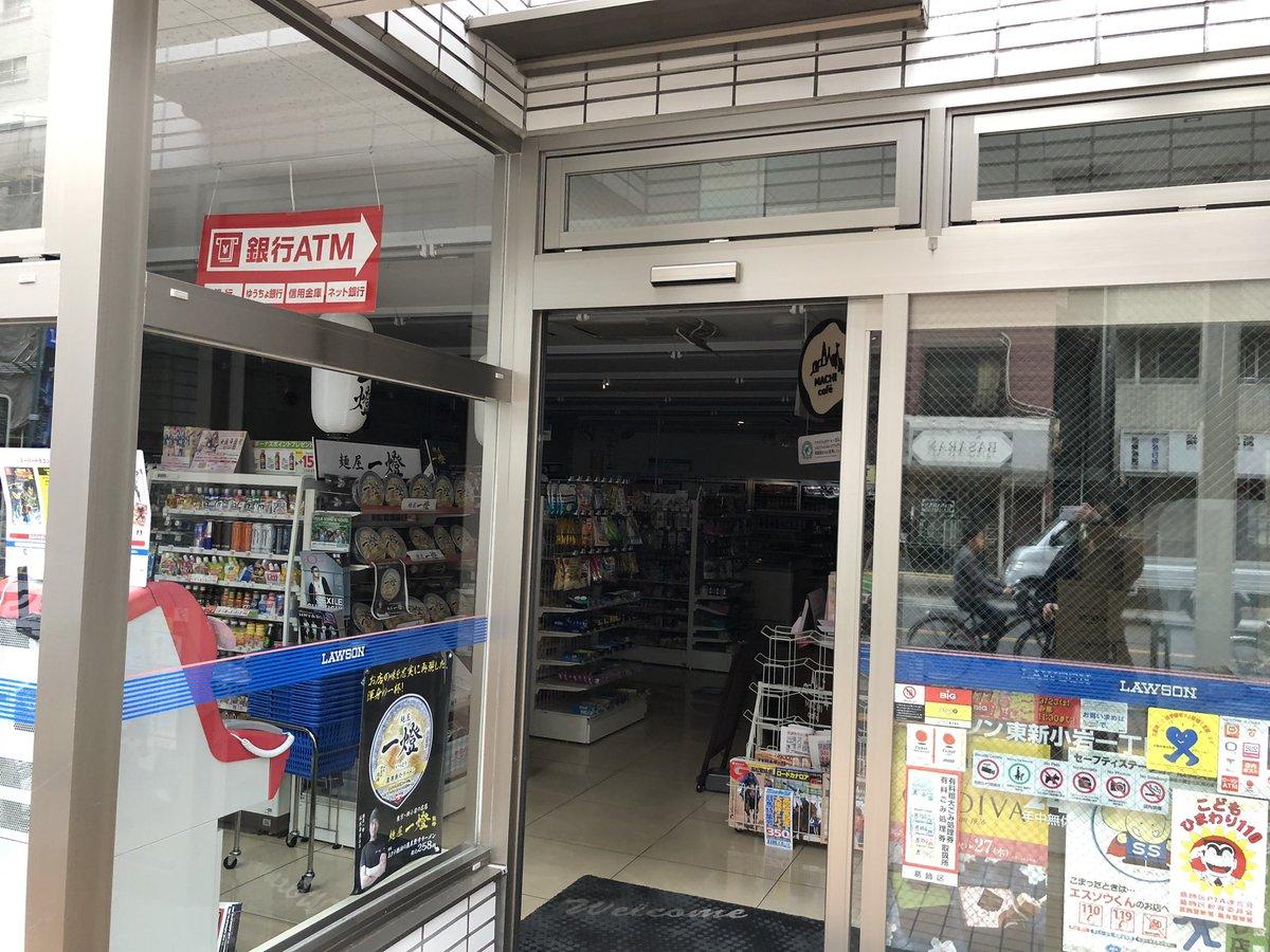 葛飾区・足立区・江戸川区の停電でコンビニが真っ暗になっている画像