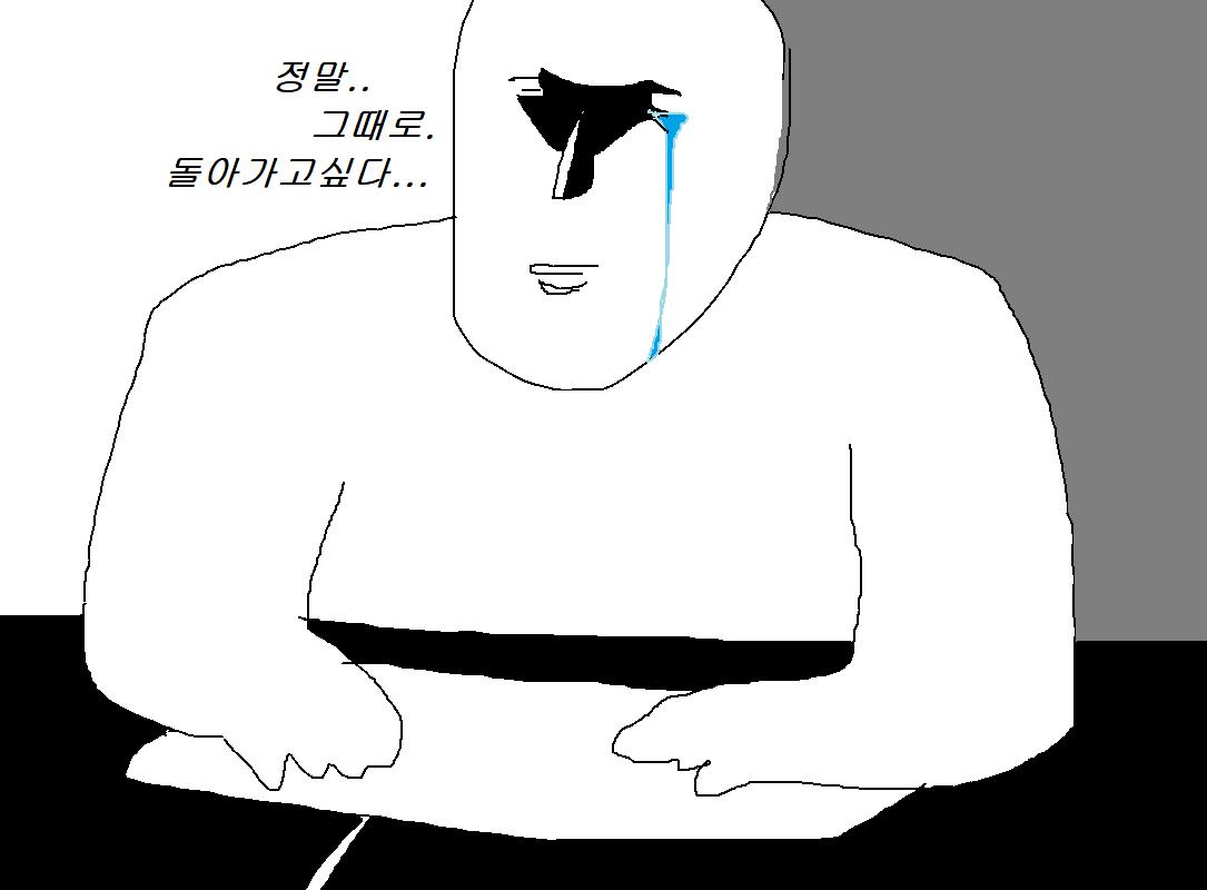 ♥직장인(오타쿠)의키티일기장♥'s photo on #탐라에서_느껴지는_내_나이