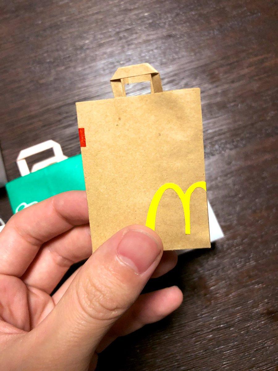 すごく可愛い!販売してたら買うレベル!  / 妹が器用にいろんなお店の紙袋を再現度高く作る「これ売れる」  画像提供 @katchan_fuk