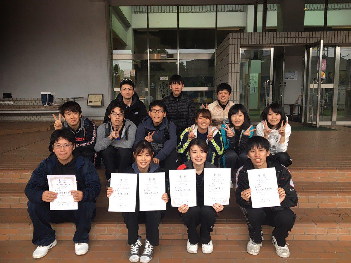 発表 大学 東京 山口 理科 合格