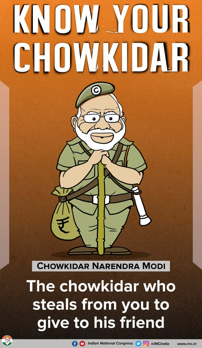 India doesn't need a govt. of Chowkidars. India needs a Prime Minister & a Govt that doesn't ignore but accepts & works towards finding a solution for the huge jobs crises plaguing our nation.  India, Beware of these Chowkidars.   #ChowkidarNahiRozgaarChahiye