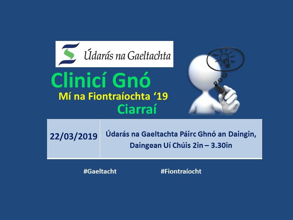 Clinic Eolais Gnó le @UdarasnaG ar siúl inniu, 22 Márta ón 2 – 3.30 i.n. #Gaeltacht #Fiontraíocht