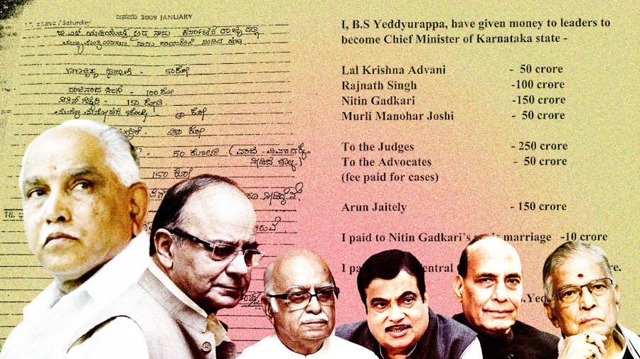 Copies of diary entries that are with the IT dept note that BS #Yeddyurappa paid the BJP central committee 1,000 crore; Arun Jaitley and Nitin Gadkari 150 crore each; Rajnath Singh 100 crore; and LK Advani and Murli Manohar Joshi 50 crore each. http://bit.ly/2Fsspec