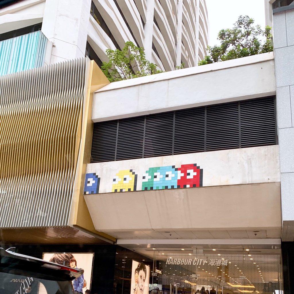 Hi Invader 😆😆 #RM #HK