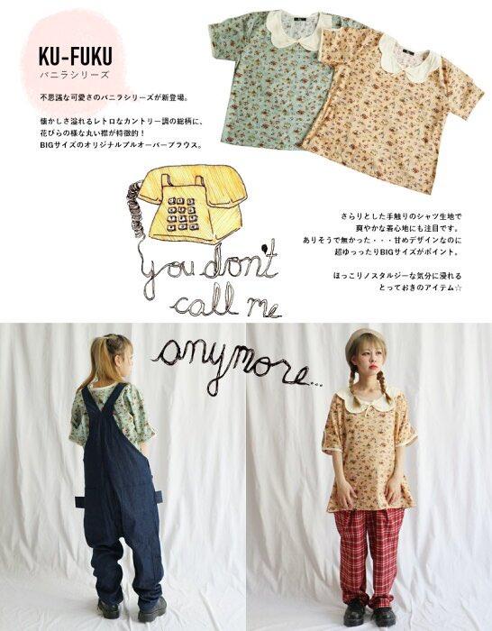 77e9793a6786d 楽天市場店https   item.rakuten.co.jp funky-fruit ttp1460  … yahoo店https   store.shopping.yahoo.co.jp pmcorporation ttp1460.html  …pic.twitter.com rlgwTHPB5v