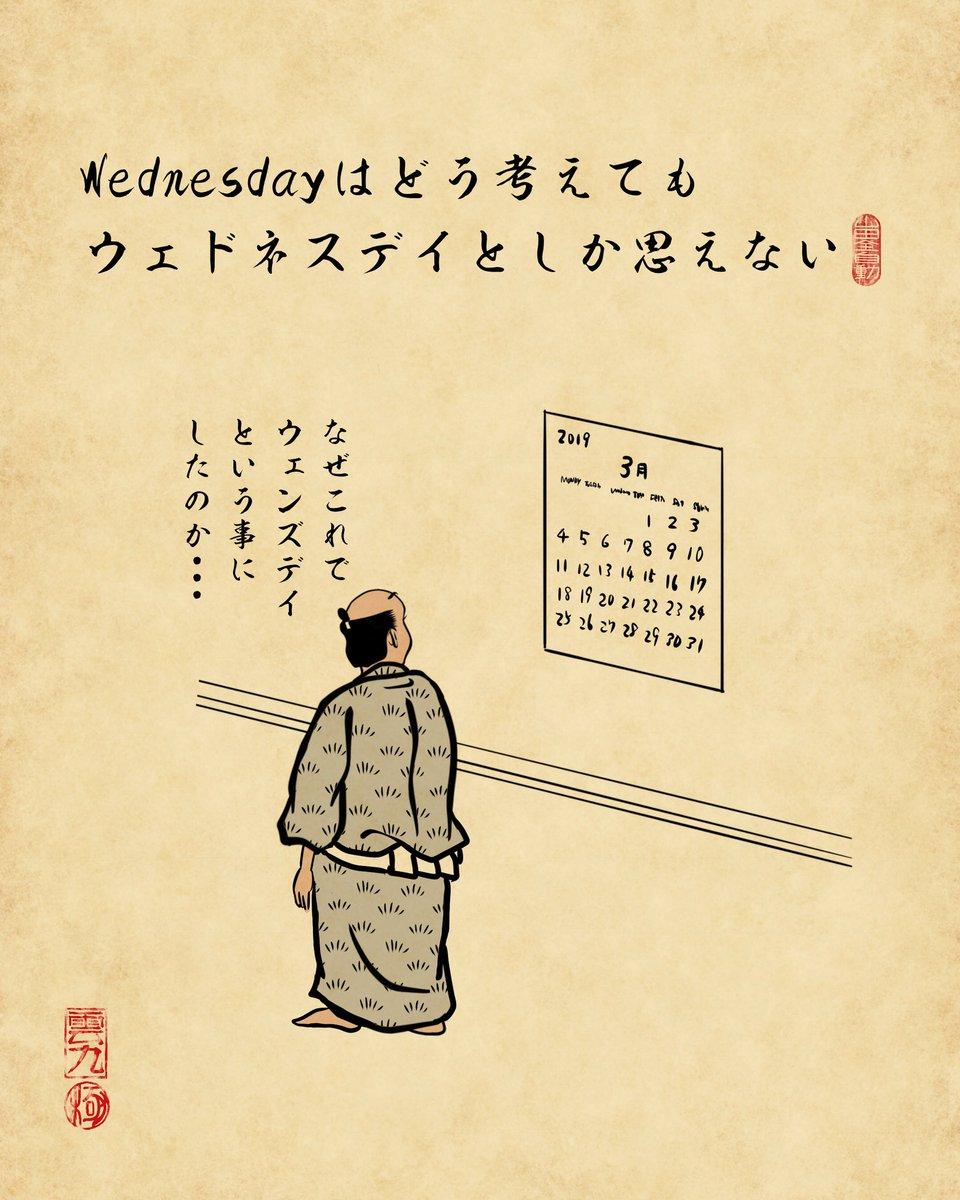 RT @y_haiku: ティッシュを「ティシュー」と正確に言っている人を一人も知らないでござる https://t.co/IXnfAvYVpu