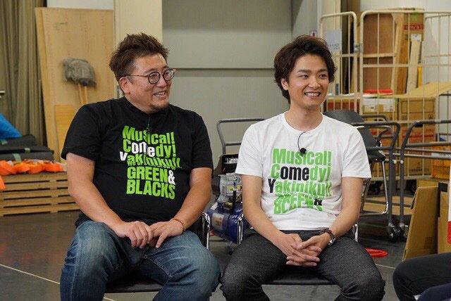 【 グリブラ ロケ企画始動!】 福田雄一 監督と 井上芳雄 さんが、ブロードウェイミュージカル『キン