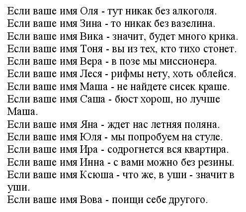Матерные стихи с именем лиза