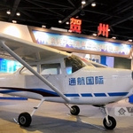 """The Chinese-clone of 172 by AVIC named """"LE-700""""(little eagle) made the first flight today. It uses Lycoming IO-360 and Avidyne avionics. Interesting enough it doesn't use Continental engine which is AVIC asset to presumably save the trouble of FWF change. Photo credit: gxnews"""