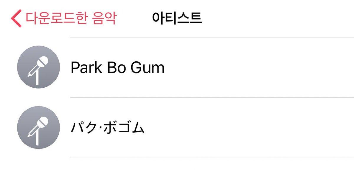 🌈😍🌈😍🌈😍🌈😍🌈😍🌈 🍏🍎🍏🍎🍏🍎🍏🍎🍏🍎🍎 👍👍👍 #parkbogum #bloomin' #박보검  #パクボゴム パクボゴム bloomin'