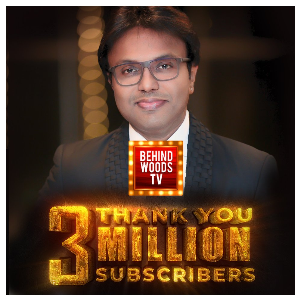.@immancomposer   We Love You & You are one of the reasons!   Behindwoods TV is the #First Tamil Youtube Channel of an Online Digital Media in India to have 3 Million Subscribers.    #BehindwoodsTvHits3M