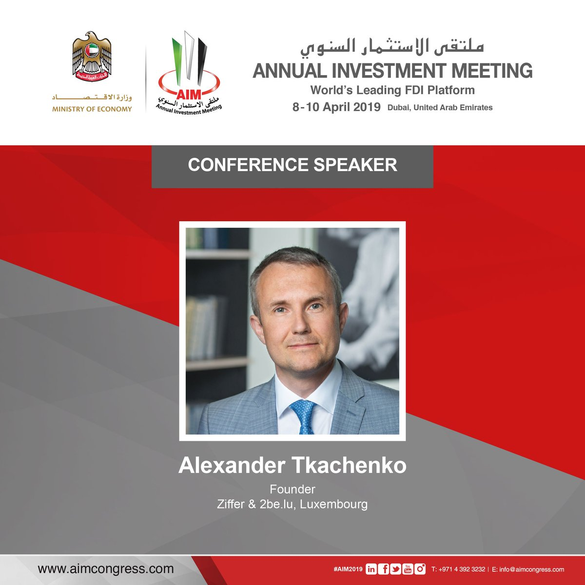 It's a privilege to be having our CEO and Founder, Alexander Tkachenko, speak during the 2019 Edition of the Annual Investment Meeting in Dubai 🇦🇪 together with 72 other speakers!  To attend the event, register at: https://t.co/9qhsXllqff #aimspeaker #aimconference @AIM_Congress