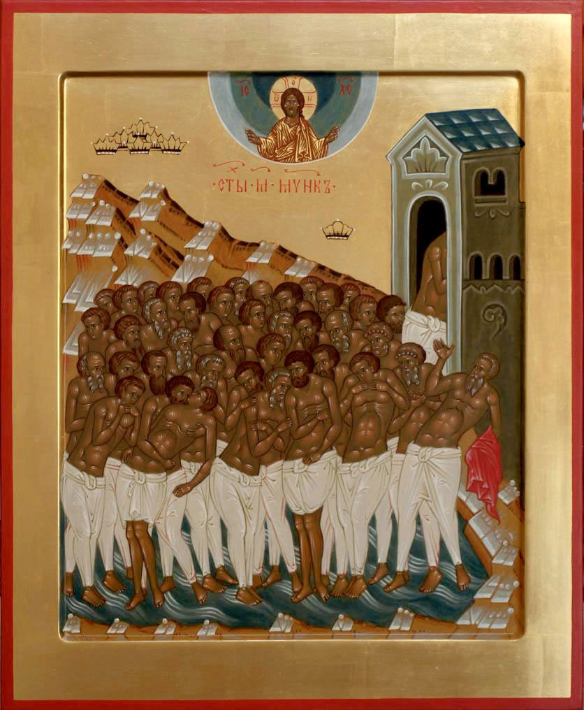 Доброе утро, открытки с праздником 40 святых 22 марта