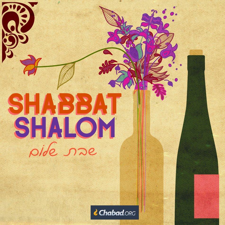 открытки к еврейской субботе дворе