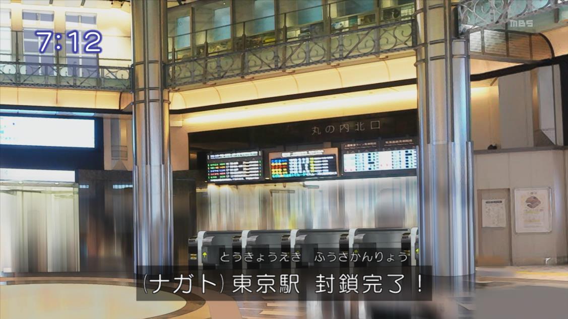 東京駅封鎖完了!! #shinkalion #シンカリオン https://t.co/rDtgDci4cP