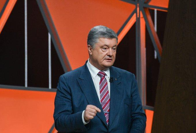 23 марта 2019 — «Новости Украины»
