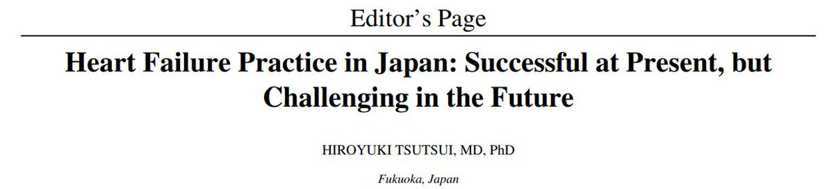 Differences between #HeartFailure care in Japan versus the US: longer hospital LOS (20 days in Japan vs 4 days), lower readmission rates (5% vs 25%), wide use of tolvaptan in combination with loop diuretics. A common finding: rapidly aging population. https://www.onlinejcf.com/article/S1071-9164(19)30223-4/fulltext#.XJVGaZvZKYs.twitter …