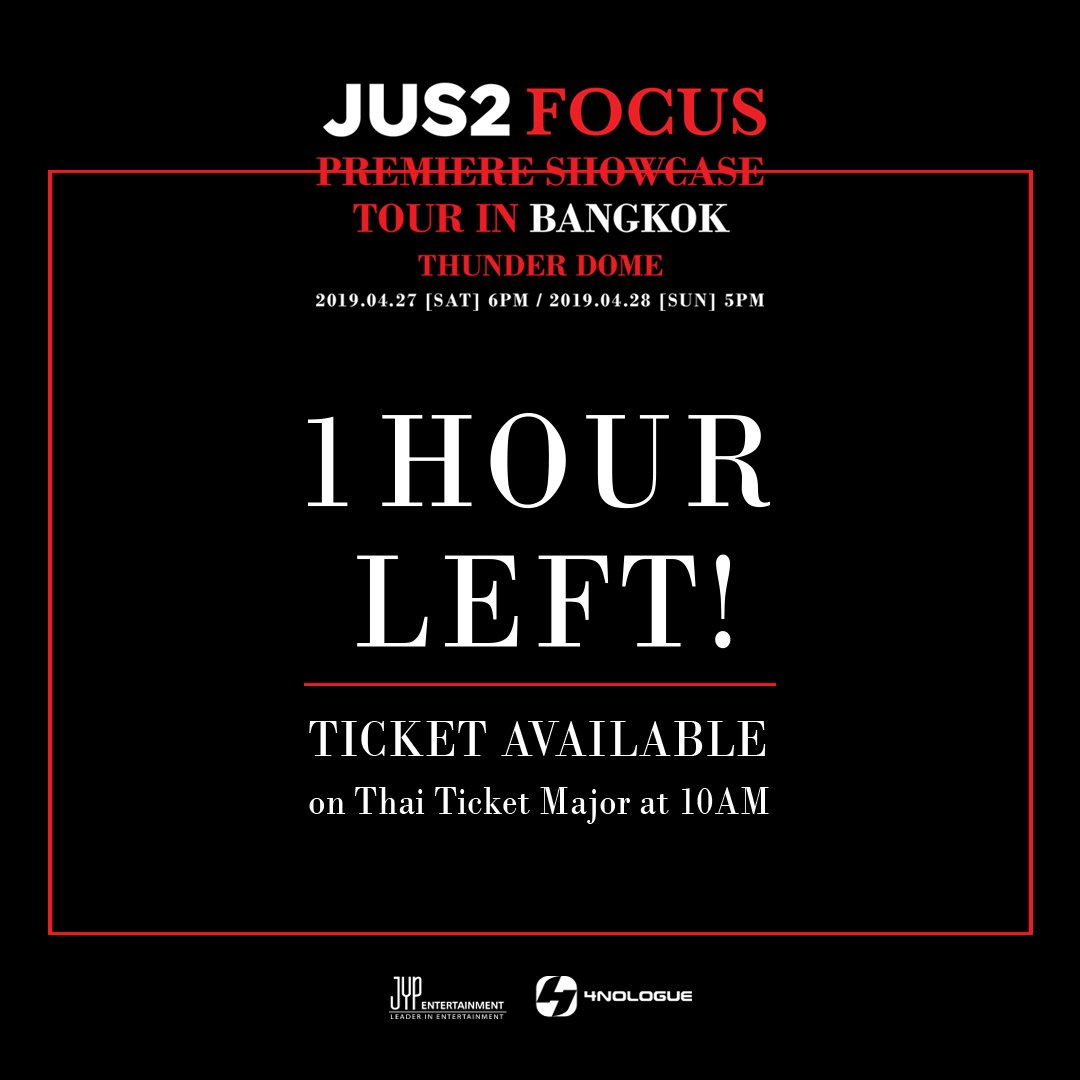 4NOLOGUE's photo on #Jus2_FOCUSTOURinBANGKOK