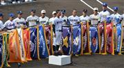 野球!プロ・アマ・大リーグ・甲子園ニュース速報!(公式)フォロせよ!'s photo on 選手宣誓