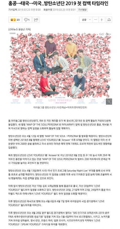 &quot;Hong Kong→Thailand→U.S. BTS&#39; 2019 1st Comeback Timeline&quot; The countdown has started for BTS&#39; comeback. BTS will go from HK, Thailand, then to the U.S. to complete their comeback schedule for &quot;Map of the Soul: Persona&quot; before heading to Korea for press conference &amp; comeback ++ <br>http://pic.twitter.com/6lMnzqw8UP