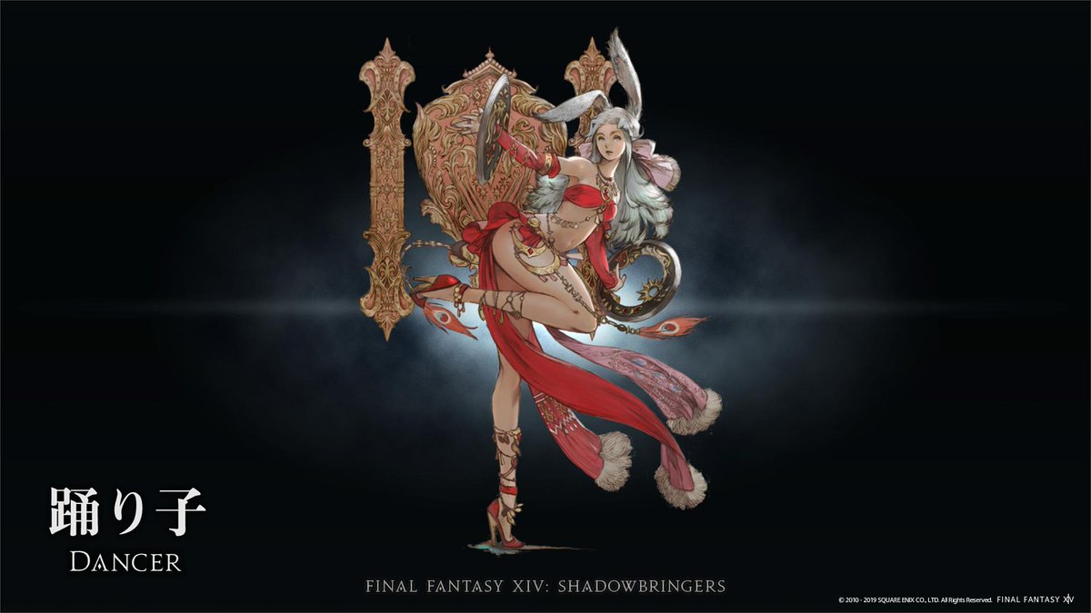 FINAL FANTASY XIV's photo on 踊り子