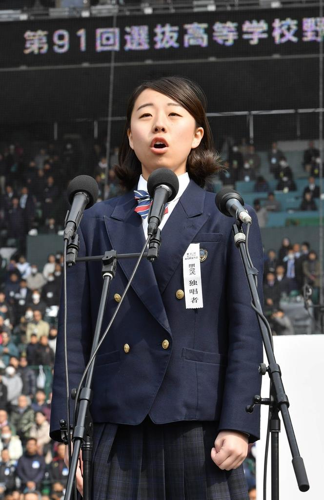産経ニュース's photo on #センバツ