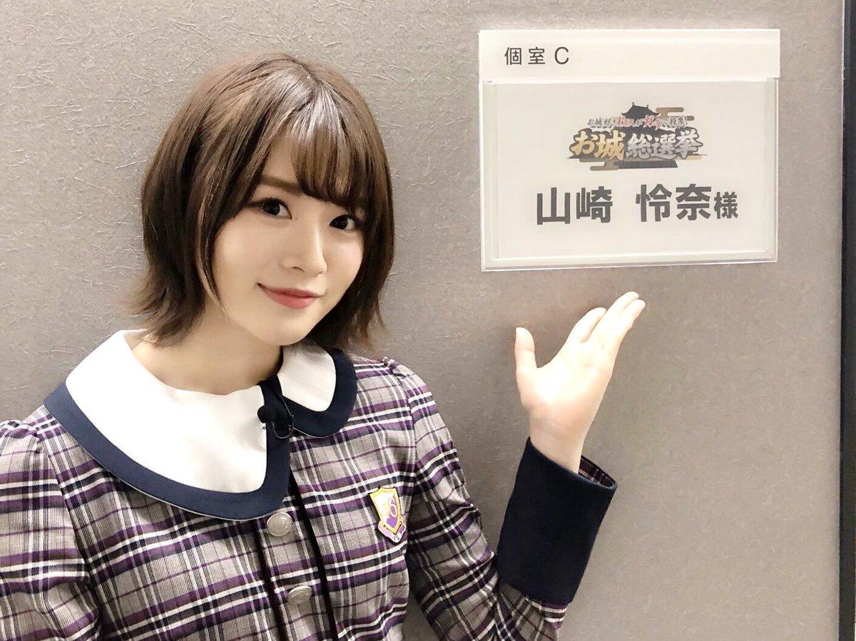乃木坂46's photo on #お城総選挙