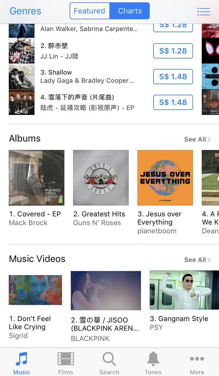 Jisoo's  Yuki no hana cover ranked #2 music video category in iTunes Singapore!  @ygofficialblink  #KIMJISOO #JisooBLACKPINK<br>http://pic.twitter.com/ETD39G5GER