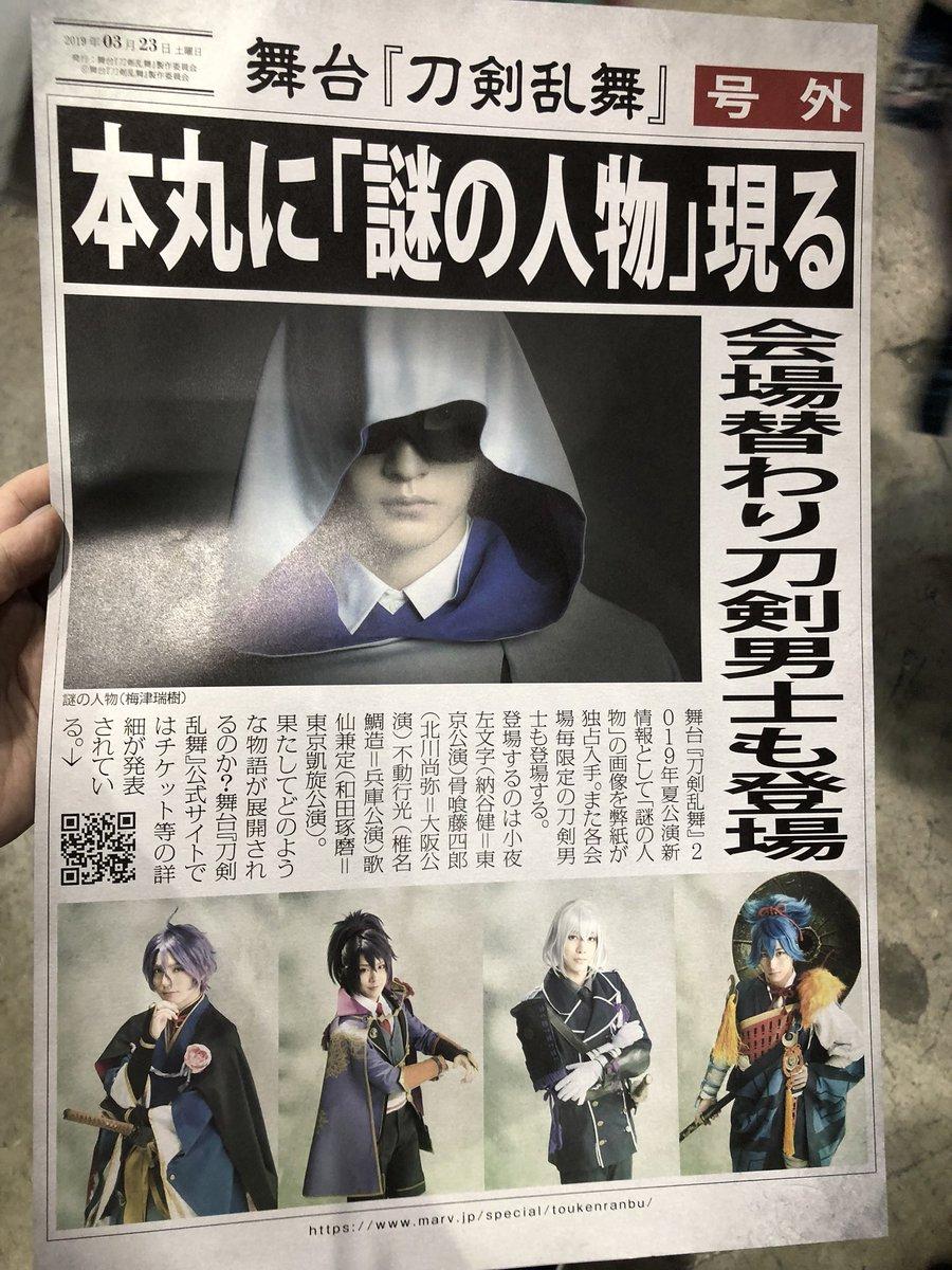 たまお(ライター)'s photo on 謎の人物