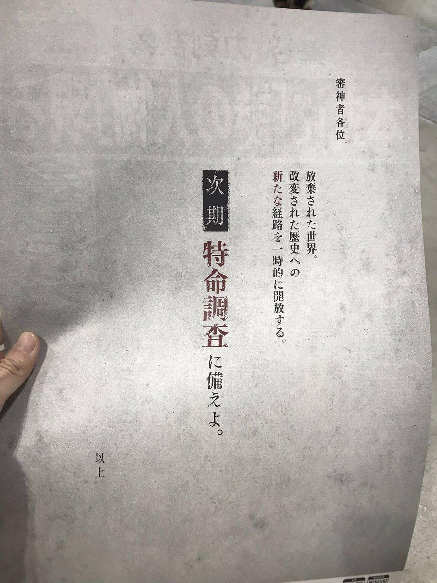 へしマグロヒデヨシ's photo on 聚楽第