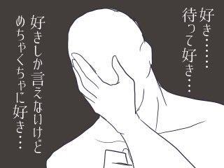 ひぇぇぇぇぇイケおじありがとうございます…。(  ˘-˘  )