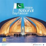 Image for the Tweet beginning: Happy National Day Pakistan 🇵🇰