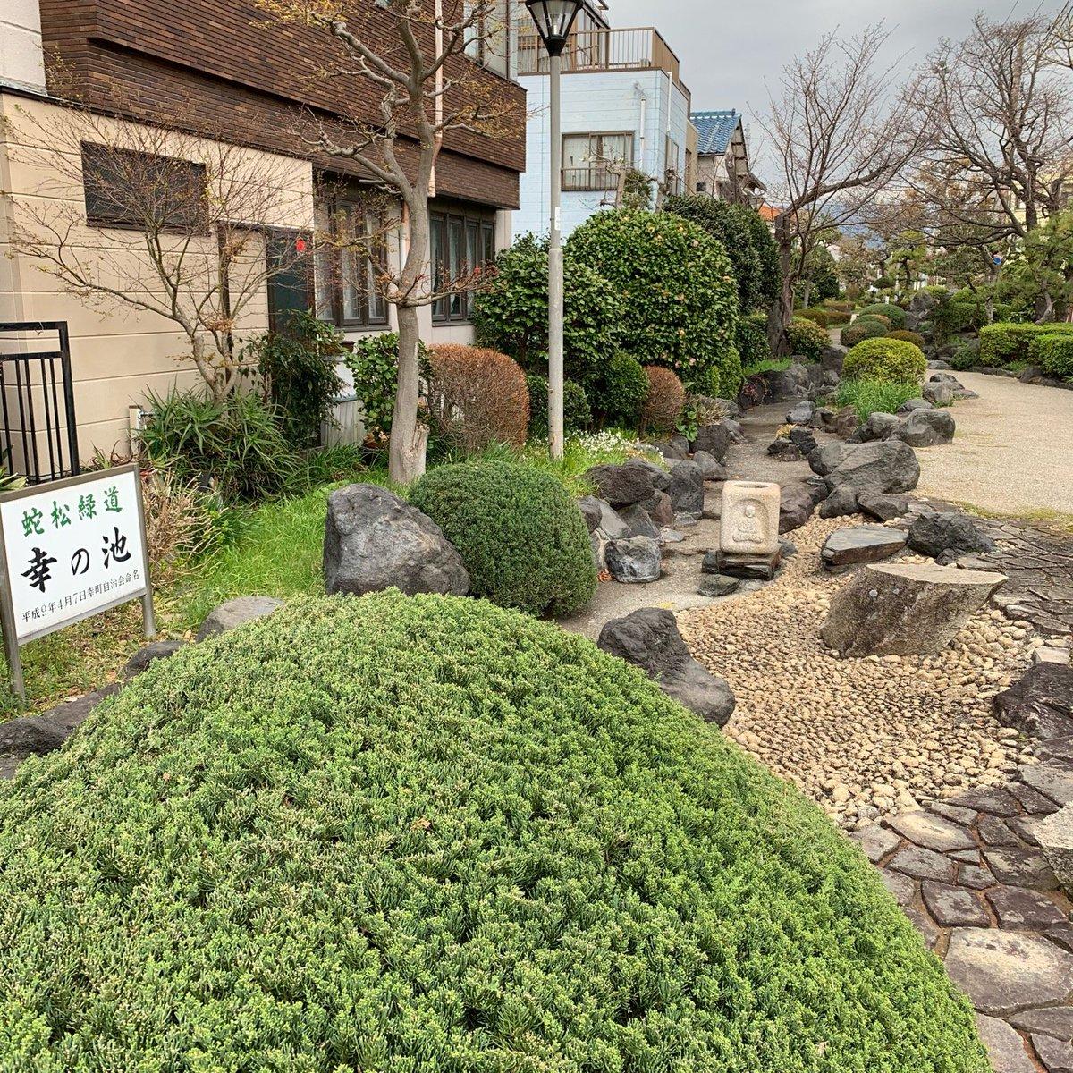 蛇松緑道(4)幸の池