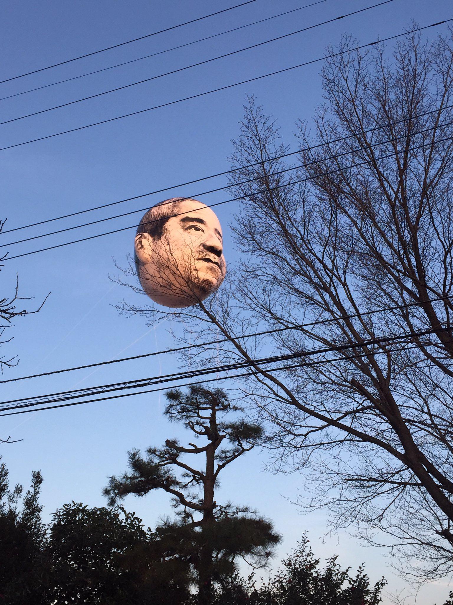 宇都宮の空にwwwおじさんの顔を浮かべるブロジェクトwww