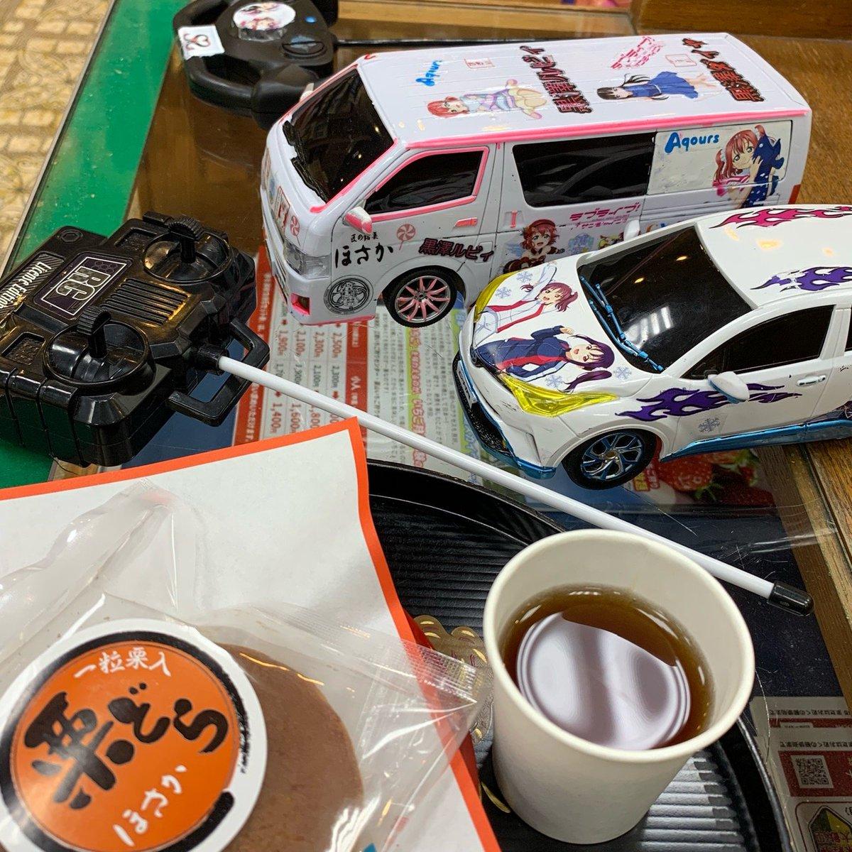 お菓子の老舗 ほさか(8)栗どら