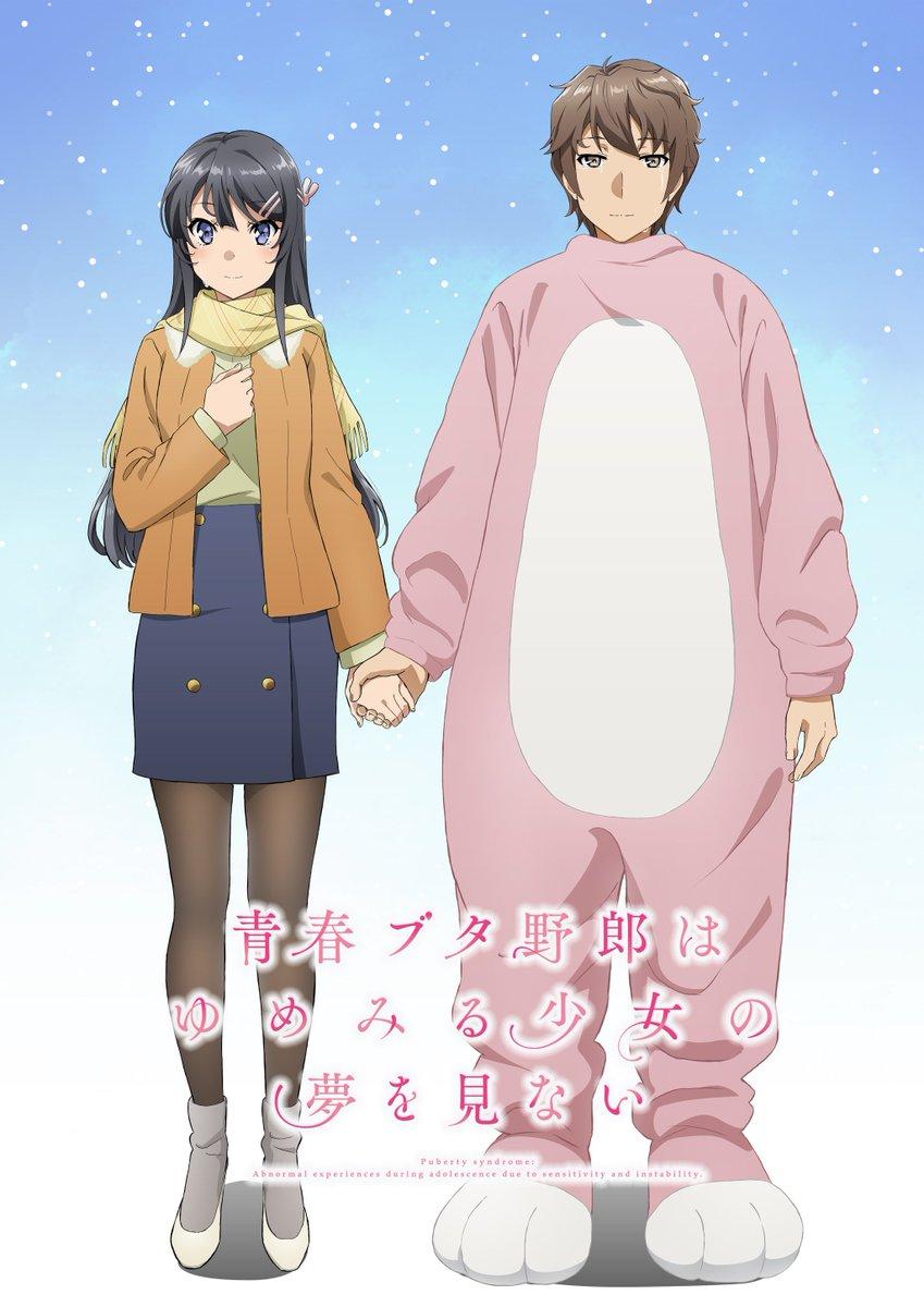 情報 劇場版 青春豬頭少年不會夢到懷夢美少女 日本上映中 已突破
