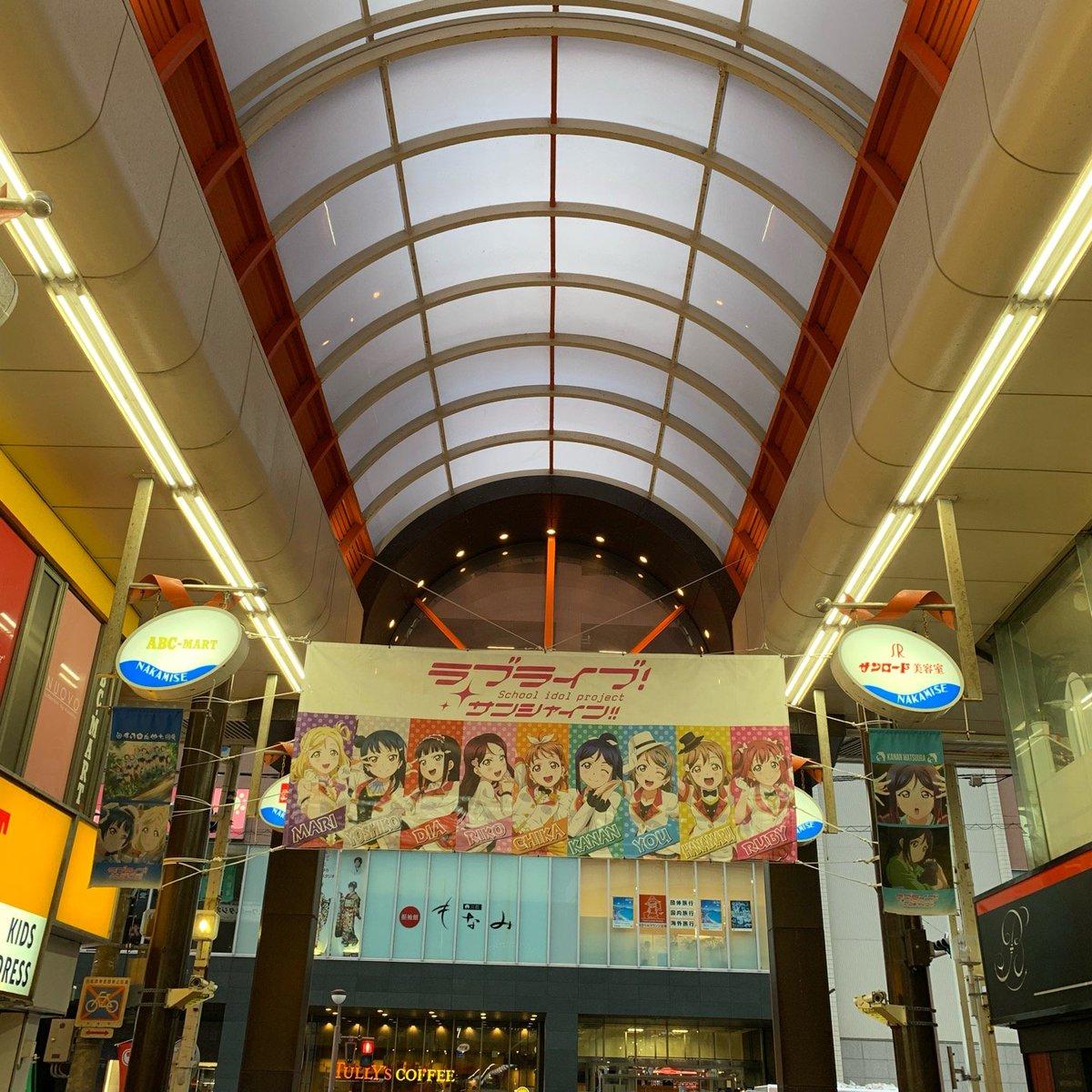 仲見世商店街(2)