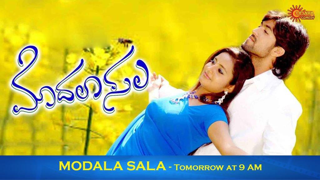 Rocking Star #Yash ಅಭಿನಯದ Super Hit Romantic Entertainer #ModalaSala ನಾಳೆ ಬೆಳಗ್ಗೆ 9 ಕ್ಕೆ ನಿಮ್ಮ #UdayaComedy ಯಲ್ಲಿ @TheNameIsYash